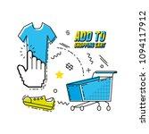 cart shopping on line pop art | Shutterstock .eps vector #1094117912