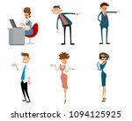 vector illustration of  funny... | Shutterstock .eps vector #1094125925