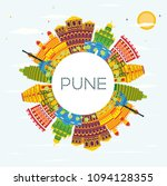 pune india skyline with color... | Shutterstock .eps vector #1094128355