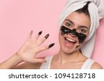 young beautiful woman with... | Shutterstock . vector #1094128718