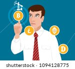 vector illustration of the... | Shutterstock .eps vector #1094128775