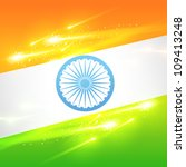 beautiful indian flag in... | Shutterstock .eps vector #109413248