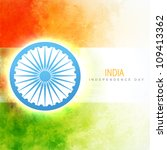 vector indian flag in grunge... | Shutterstock .eps vector #109413362