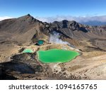 emerald lakes at new zealand s... | Shutterstock . vector #1094165765