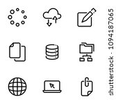 set of black icons isolated on... | Shutterstock .eps vector #1094187065