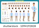 people character business set.... | Shutterstock .eps vector #1094192828
