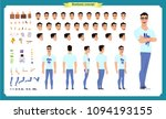 hipster creation kit. set of... | Shutterstock .eps vector #1094193155