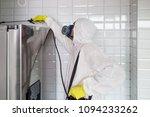 exterminator in work wear... | Shutterstock . vector #1094233262
