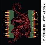 asian tiger t shirt design | Shutterstock .eps vector #1094257088