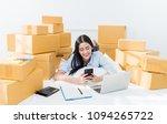 startup small business... | Shutterstock . vector #1094265722