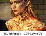 sensual woman body. beauty...   Shutterstock . vector #1094294606