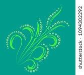 vector decorative asymmetrical...   Shutterstock .eps vector #1094302292