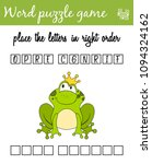 words puzzle game with frog... | Shutterstock .eps vector #1094324162