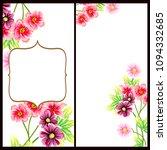 romantic invitation. wedding ... | Shutterstock . vector #1094332685