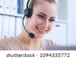 personal business assistant.... | Shutterstock . vector #1094335772