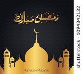 ramdan mubarak typography and... | Shutterstock .eps vector #1094342132