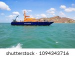Small photo of San Juan del sur, Nicaragua, 03/08/2016, fishing inspection vessel. The special vessel designed to monitor the fishing activities of vessels that have received a fishing permit.