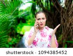 portrait disappointed beautiful ... | Shutterstock . vector #1094385452