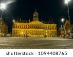 dam square and front of royal... | Shutterstock . vector #1094408765