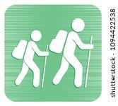 hiking icon illustration... | Shutterstock .eps vector #1094422538