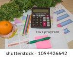 ealthy eating  dieting ... | Shutterstock . vector #1094426642
