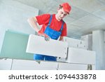 bricklayer builder installing... | Shutterstock . vector #1094433878