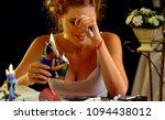 wedding memories. broken heart...   Shutterstock . vector #1094438012