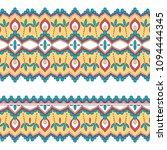 ethnic seamless border. hand... | Shutterstock . vector #1094444345