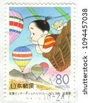japan stamp no circa date  a... | Shutterstock . vector #1094457038