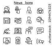 news icon set in thin line style | Shutterstock .eps vector #1094476325