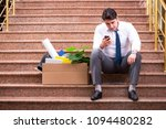 young businessman on the street ... | Shutterstock . vector #1094480282
