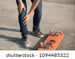 skateboarder got spirts injury... | Shutterstock . vector #1094485322