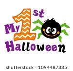 my first halloween. cheerful... | Shutterstock .eps vector #1094487335