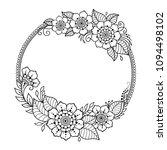 circular pattern in form of... | Shutterstock .eps vector #1094498102