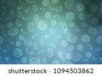 light blue  green vector cover... | Shutterstock .eps vector #1094503862