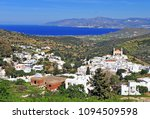 lefkes traditional village ... | Shutterstock . vector #1094509598