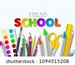 hello school typography design...   Shutterstock .eps vector #1094515208