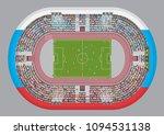 football stadium top view.... | Shutterstock .eps vector #1094531138