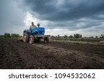 salunkwadi  india   june 17 ... | Shutterstock . vector #1094532062