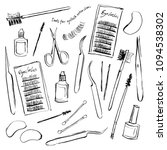 illustrations of tools for... | Shutterstock .eps vector #1094538302
