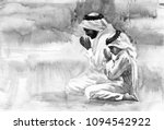 father and son praying namaz.... | Shutterstock . vector #1094542922