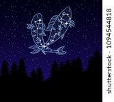 vector illustration of a night... | Shutterstock .eps vector #1094544818