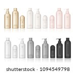 realistic cosmetic gold  grey ... | Shutterstock .eps vector #1094549798