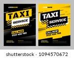 vector layout design template... | Shutterstock .eps vector #1094570672
