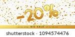 discount voucher template...   Shutterstock .eps vector #1094574476