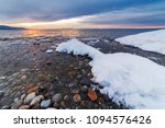a beautiful view of the stony... | Shutterstock . vector #1094576426