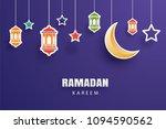 ramadan kareem greeting card... | Shutterstock .eps vector #1094590562