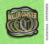 vector logo for roller coaster  ... | Shutterstock .eps vector #1094596856