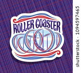 vector logo for roller coaster  ... | Shutterstock .eps vector #1094597465