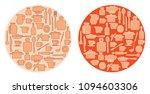 light brown kitchenware on...   Shutterstock . vector #1094603306